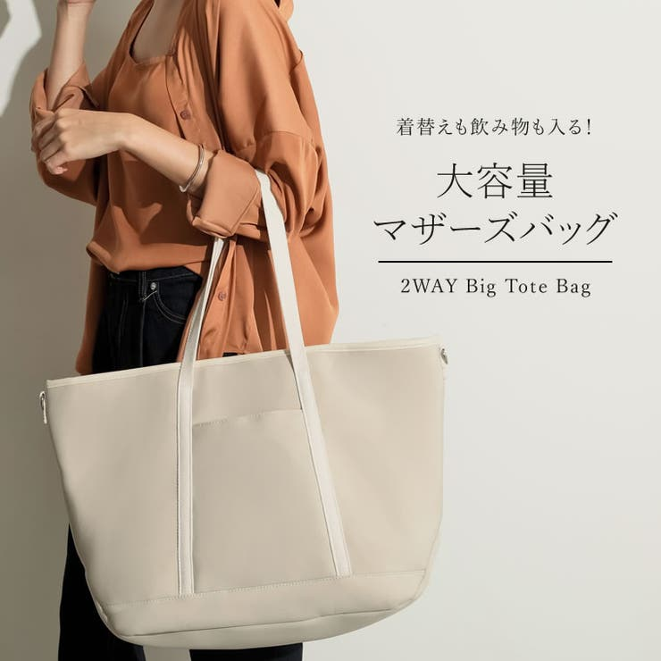 Re:EDITのバッグ・鞄/トートバッグ   詳細画像