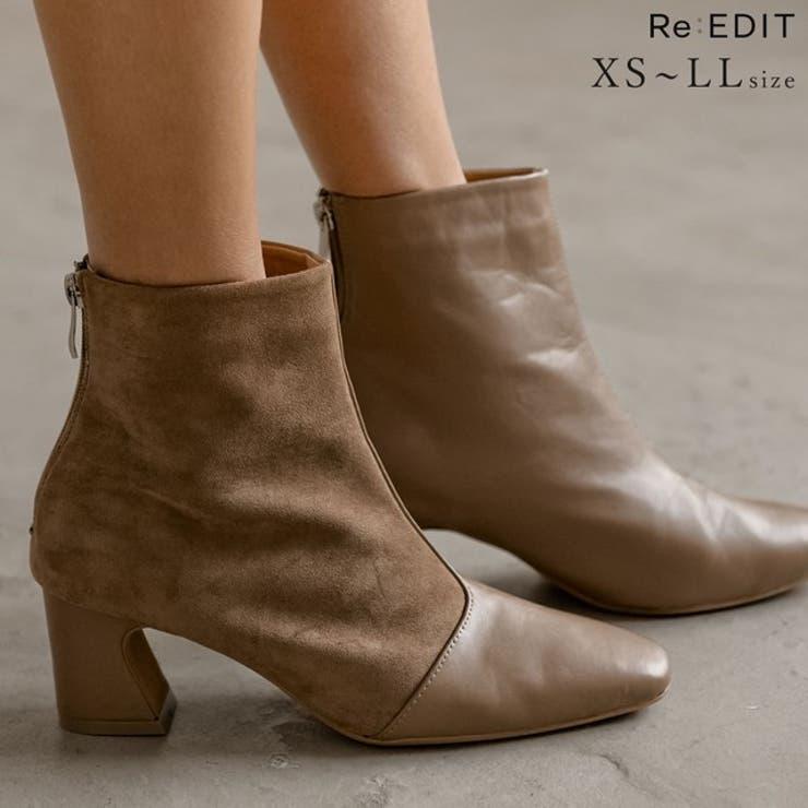 Re:EDITのシューズ・靴/ブーツ | 詳細画像