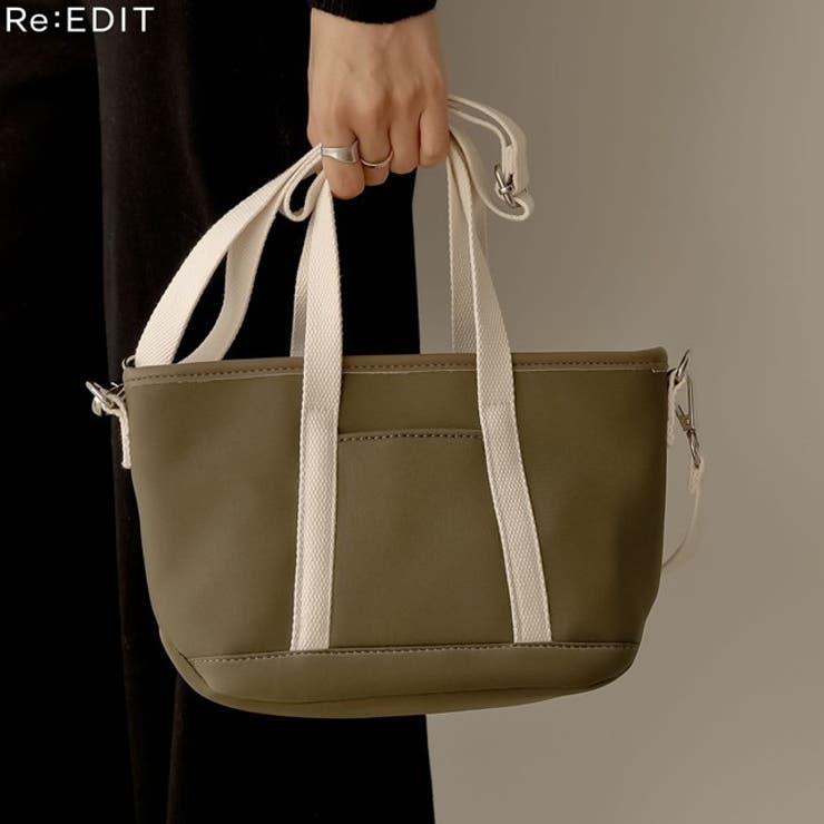 旅行先やデイリーにぴったりな高機能バッグ 撥水加工2WAYミニトートバッグ バッグ | Re:EDIT | 詳細画像1