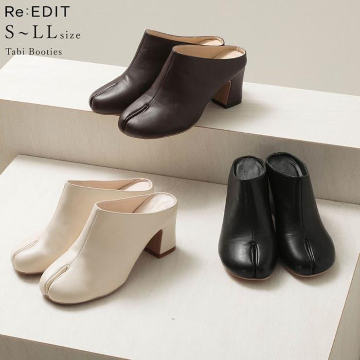 Re:EDITのシューズ・靴/ショートブーツ | 詳細画像