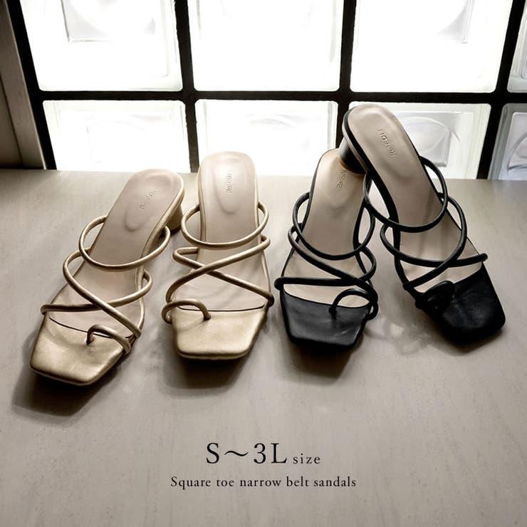 Re:EDITのシューズ・靴/ミュール   詳細画像
