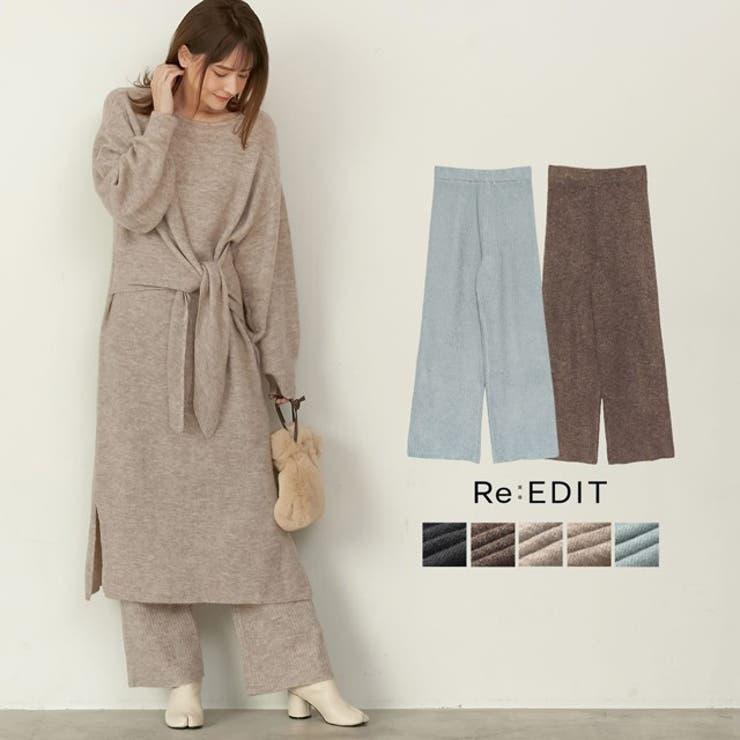 Re:EDITのパンツ・ズボン/パンツ・ズボン全般   詳細画像