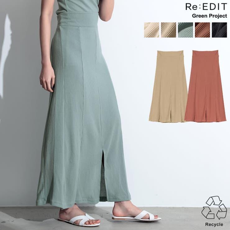 Re:EDITのスカート/ロングスカート | 詳細画像
