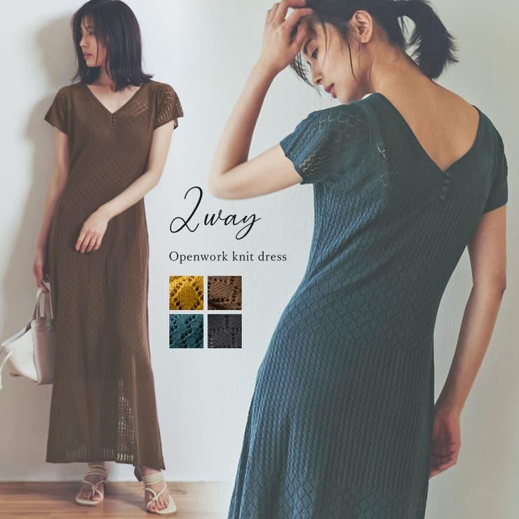 Re:EDITのワンピース・ドレス/マキシワンピース | 詳細画像
