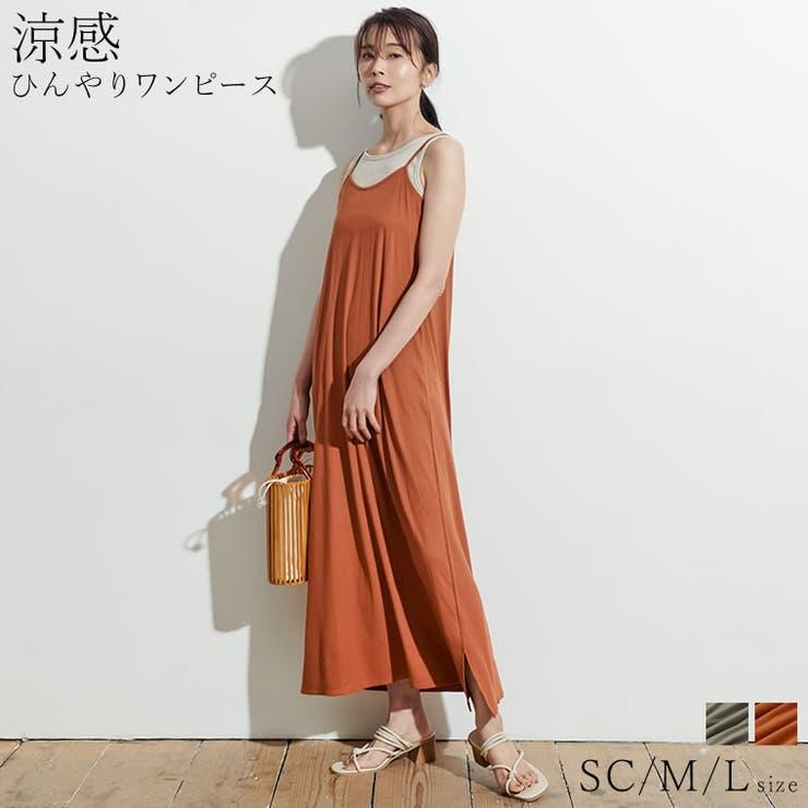Re:EDITのワンピース・ドレス/キャミワンピース   詳細画像