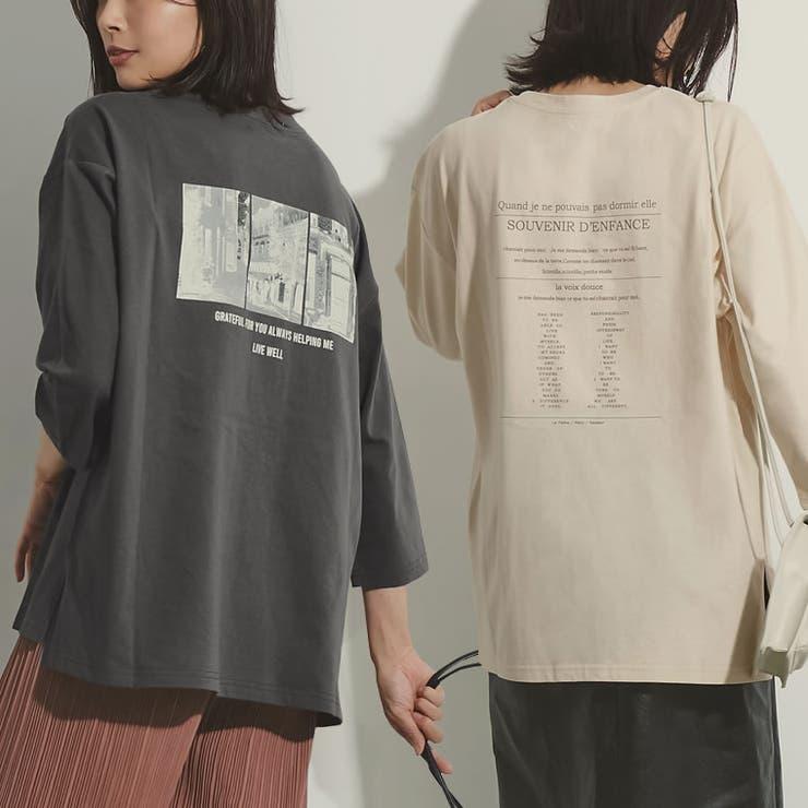 Re:EDITのトップス/Tシャツ | 詳細画像