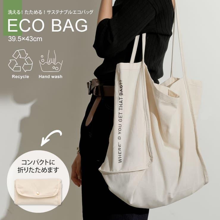 Re:EDITのバッグ・鞄/エコバッグ   詳細画像