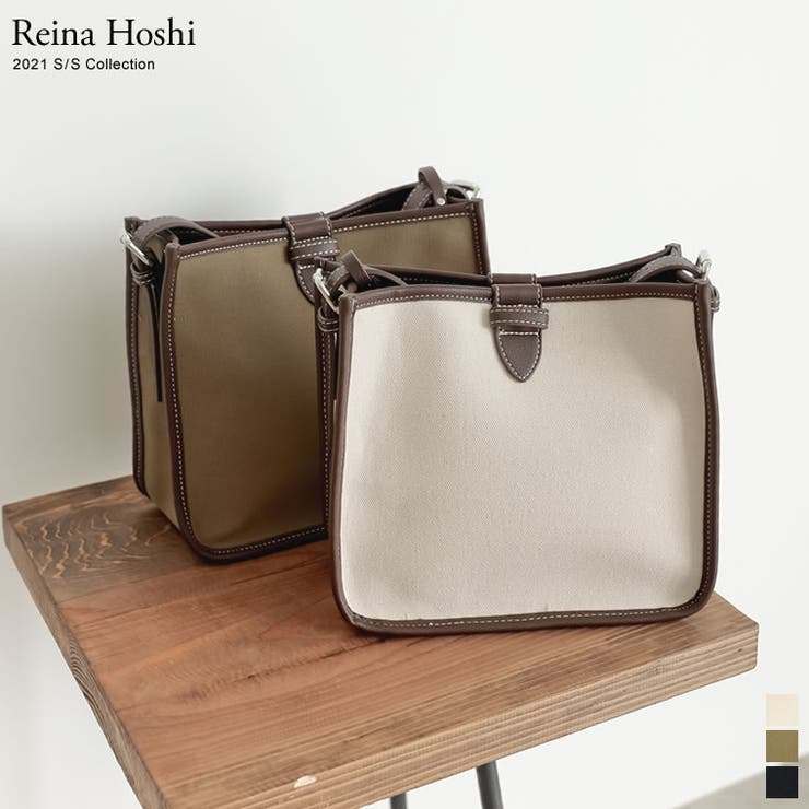 Re:EDITのバッグ・鞄/ハンドバッグ   詳細画像