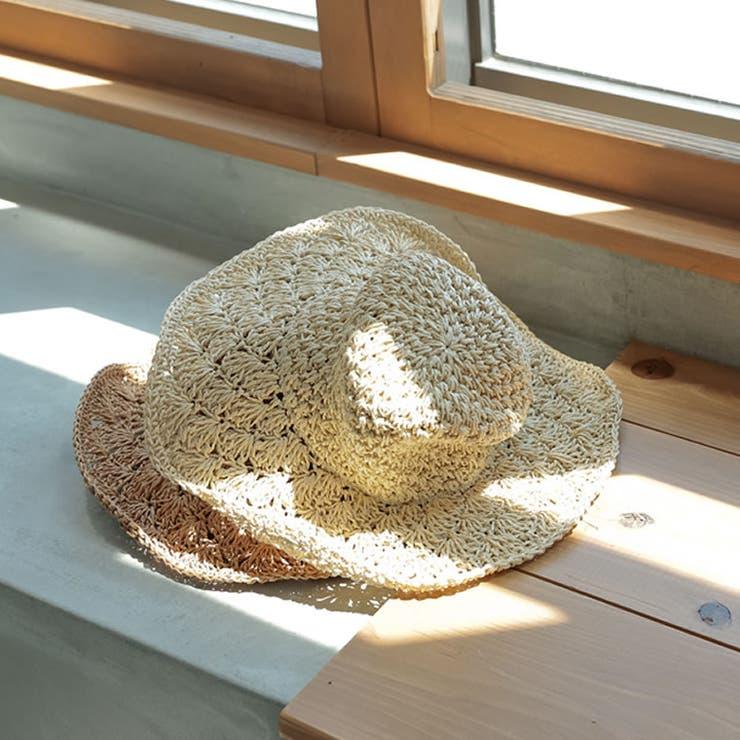 大きめのつばがポイントのナチュラルハット クロシェキャプリーヌ 帽子/ハット | Re:EDIT | 詳細画像1