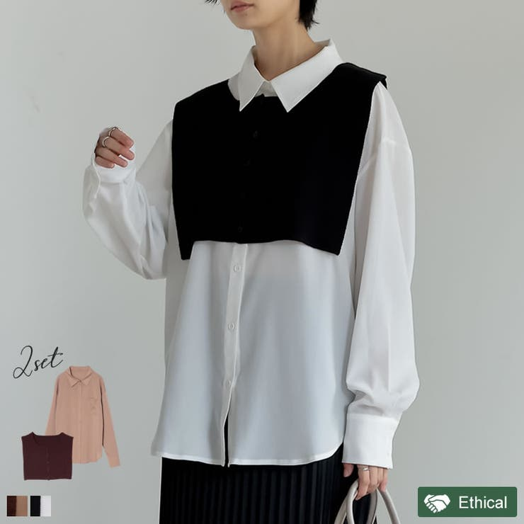 シンプルかつトレンド感のあるシャツ×ニットベストアンサンブル | Re:EDIT | 詳細画像1