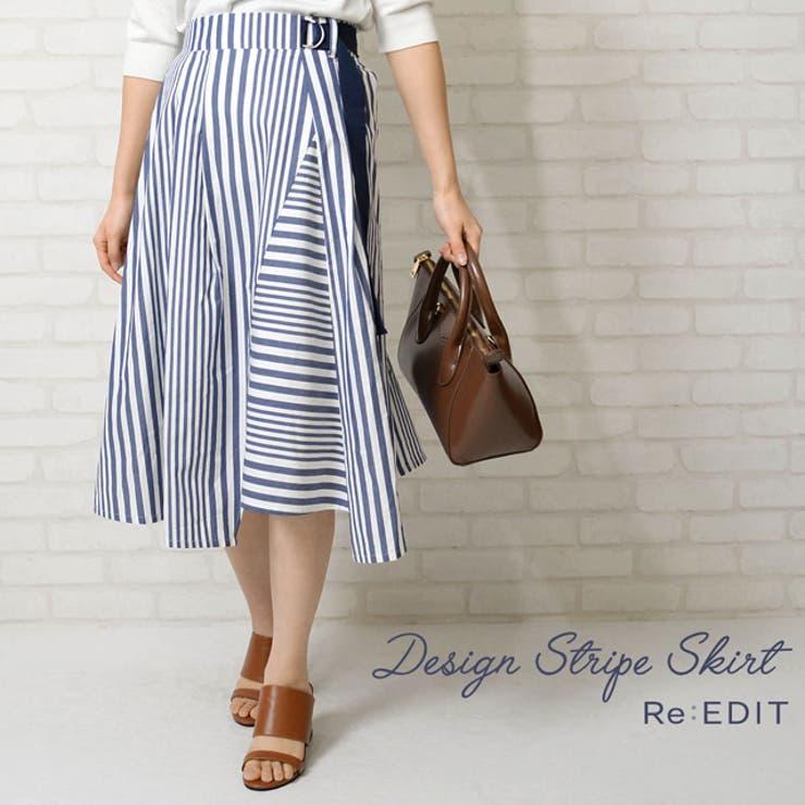 トレンドを謳歌するデザインスカート ストライプボーダーランダムフレアスカート | Re:EDIT | 詳細画像1