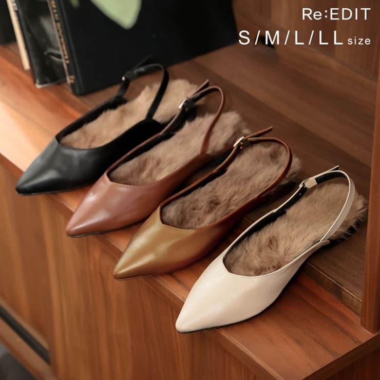 Re:EDITのシューズ・靴/パンプス   詳細画像