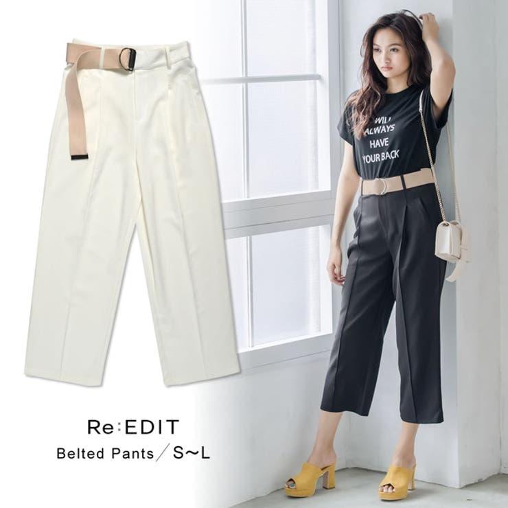 Re:EDITのパンツ・ズボン/クロップドパンツ・サブリナパンツ | 詳細画像