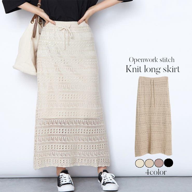 ロング丈透かし鍵編みニットスカート | sun eight | 詳細画像1