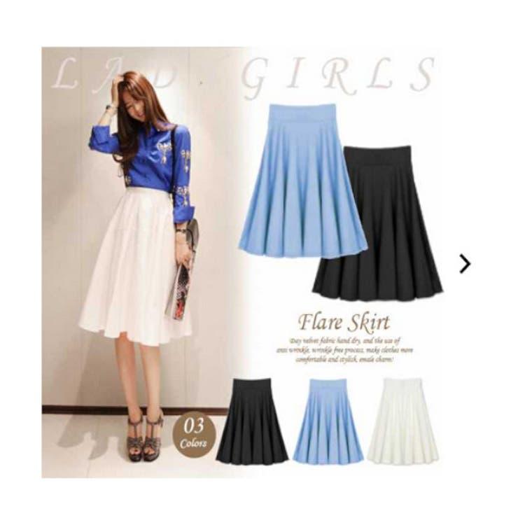 シンプルなデザインで様々なスタイリングと相性の良いフレアスカート♪   sun eight   詳細画像1