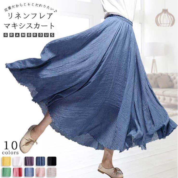 10colorから選べるリネンフレアマキシスカート♪ | sun eight | 詳細画像1
