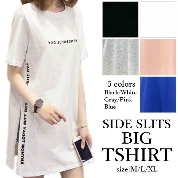 スタイリッシュなサイドスリットワンピースTシャツ♪ | sun eight | 詳細画像1