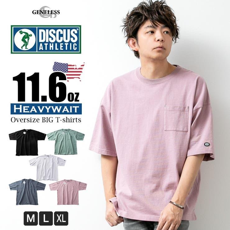 Tシャツメンズオーバーサイズ半袖ビッグシルエットUSAコットン肉厚70.5オンス米国半袖Tシャツ全6色0273-4552 | 詳細画像