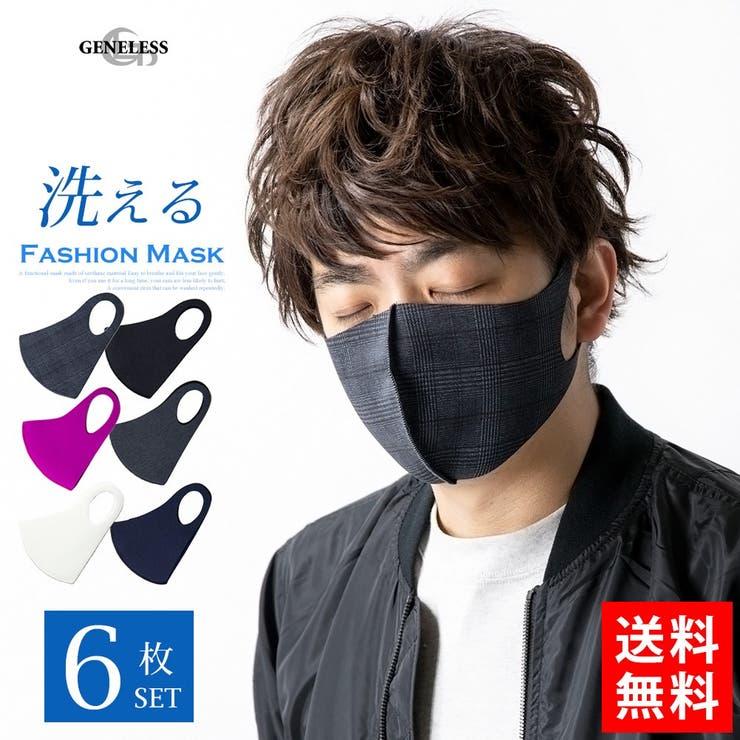 マスク洗える在庫あり6枚セットメンズ大人立体おしゃれウレタン全5色 | 詳細画像