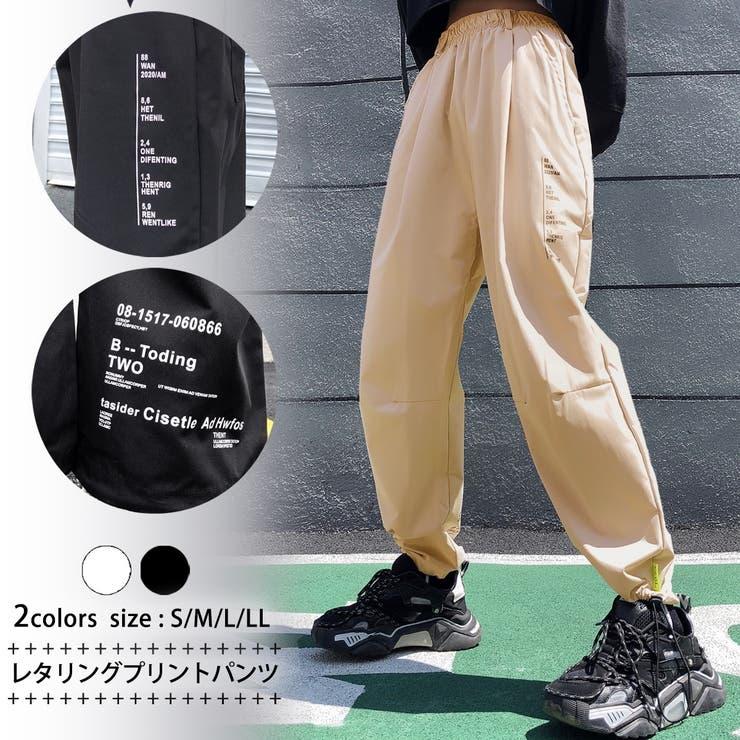 レタリングプリント カーゴパンツ 8284 | G&L Style | 詳細画像1