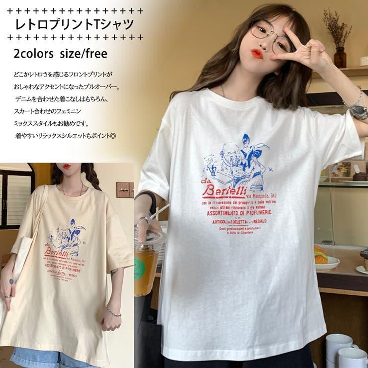 レトロプリントTシャツ 8400 | G&L Style | 詳細画像1