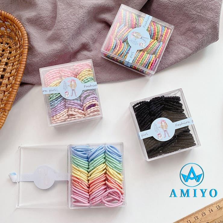 ケース付きヘアゴム100本セット 8483 | Amiyo | 詳細画像1