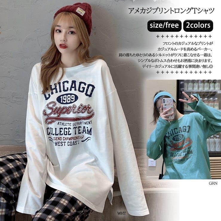 アメカジプリントロングTシャツ 8498   G&L Style   詳細画像1