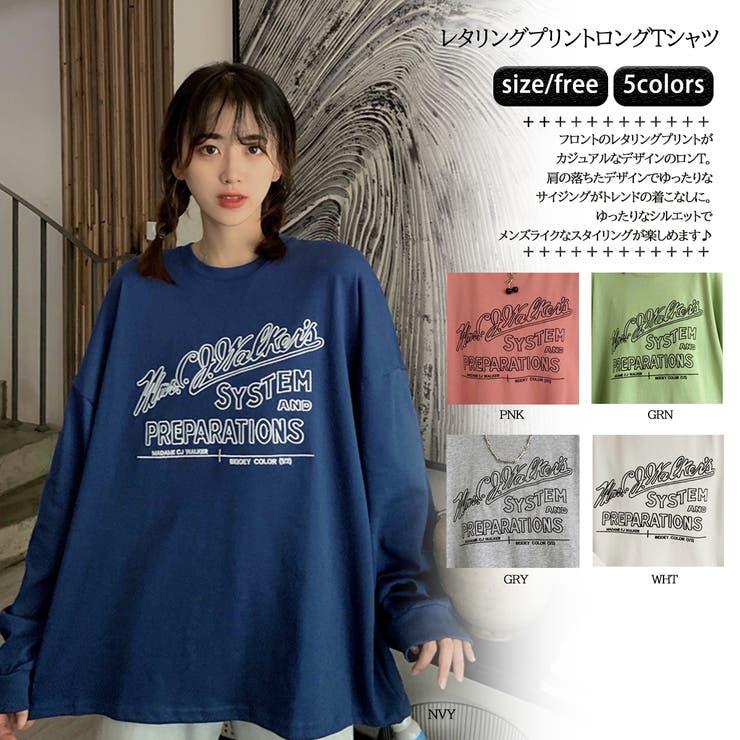 レタリングプリントロングTシャツ 8499 | G&L Style | 詳細画像1