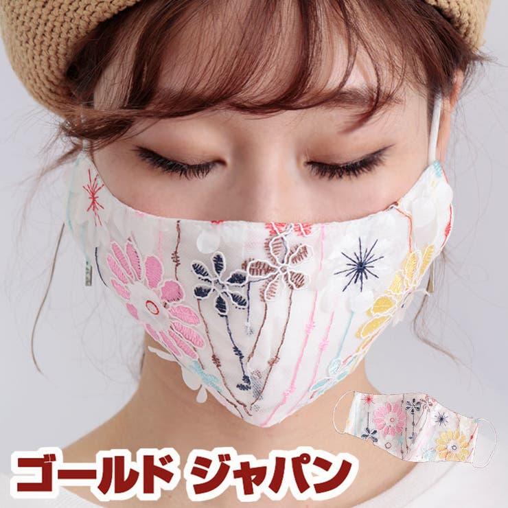 花柄刺繍レースコットンマスク | 詳細画像