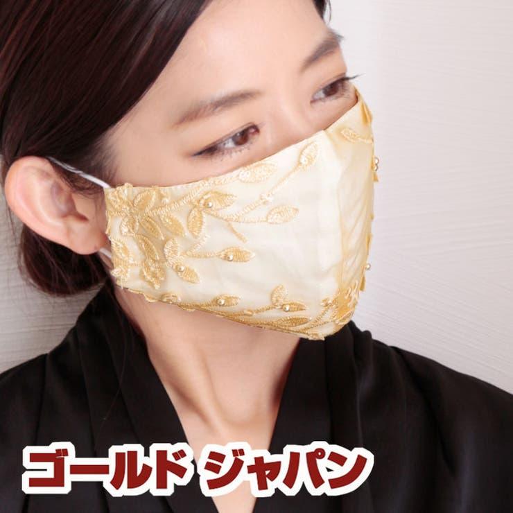 フェイクパール付き刺繍レースコットンマスク | 詳細画像