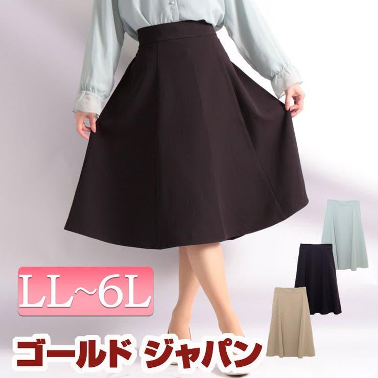 ツイルスカート   詳細画像
