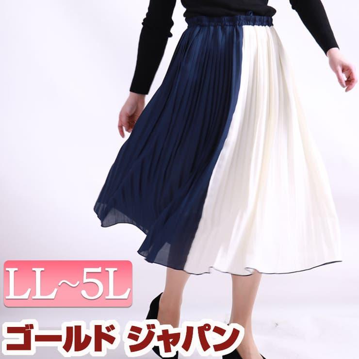 バイカラープリーツスカート | 詳細画像