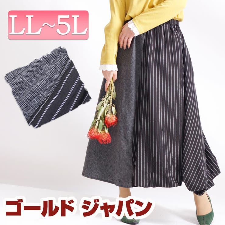 異素材切替え変形スカート   詳細画像