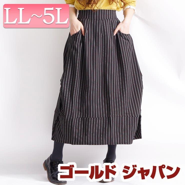 ストライプ柄変形コクーンスカート | 詳細画像