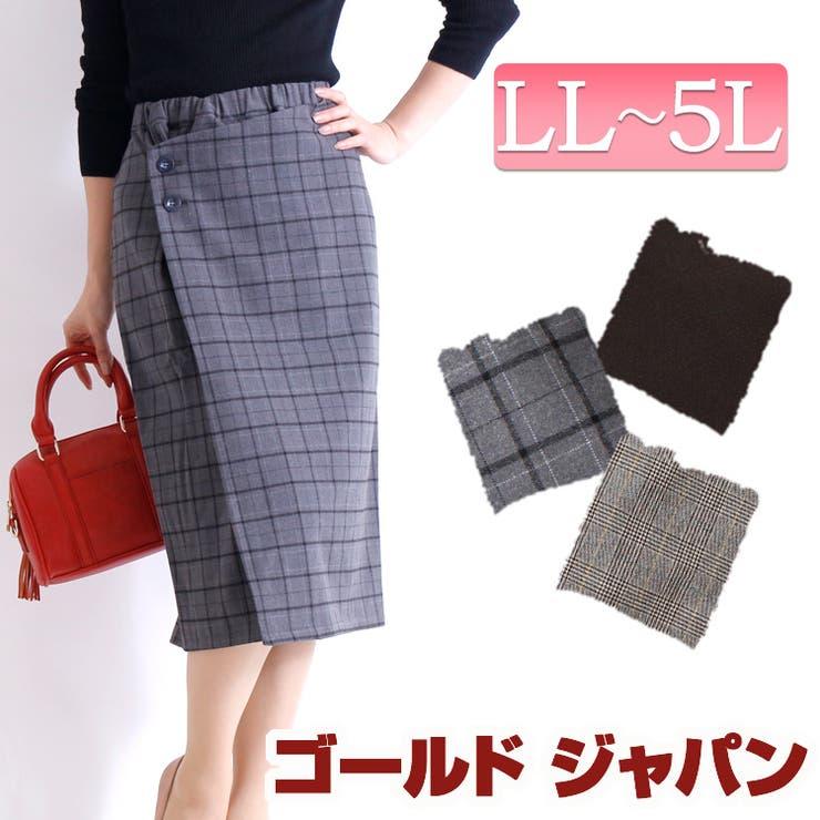 ラップ風ナロースカート   詳細画像