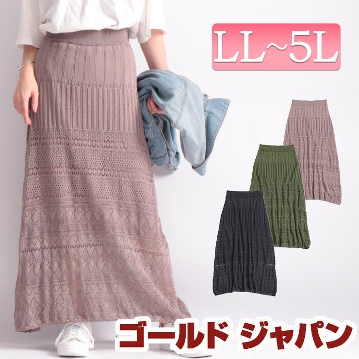 透かし柄切替えニットロングスカート | 詳細画像