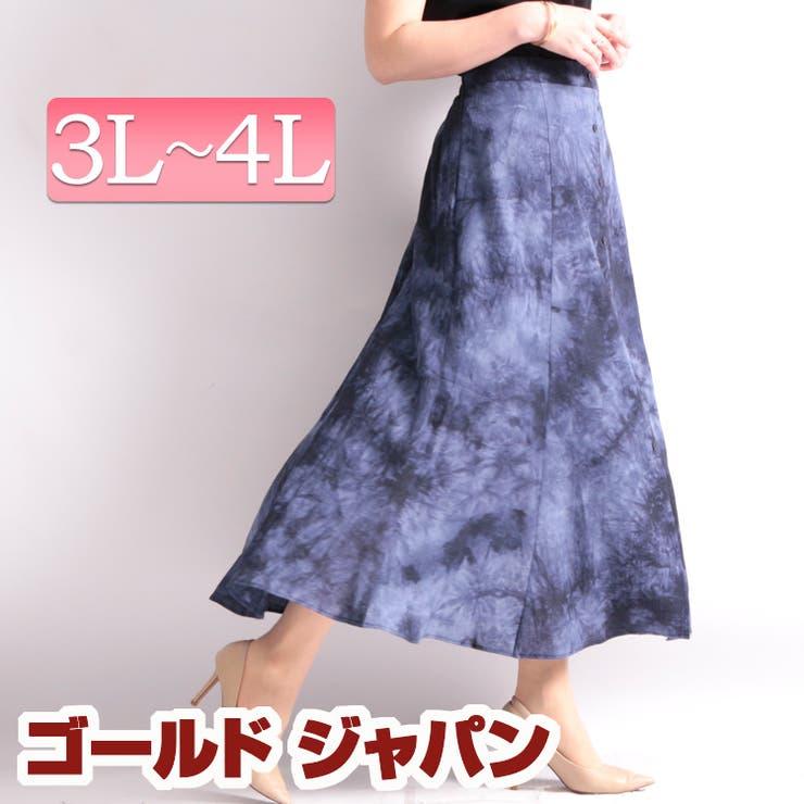 ムラ染めフレアロングスカート | 詳細画像