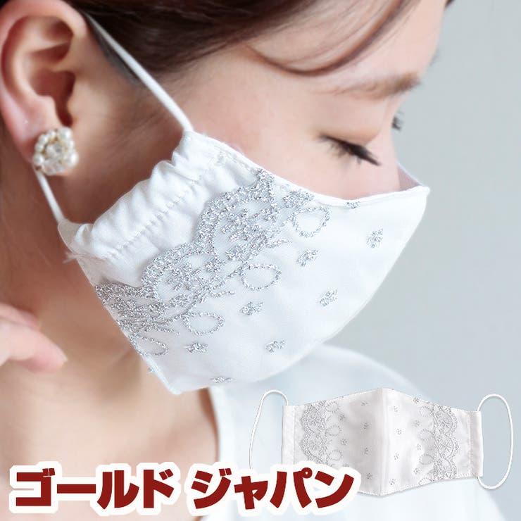 花柄ラメ刺繍レースコットンマスク   詳細画像