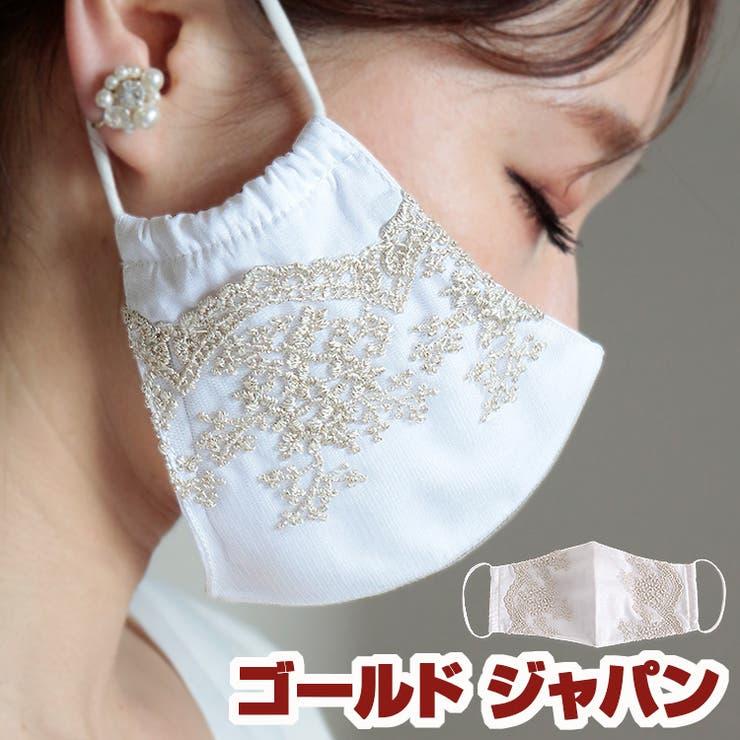 ラメ刺繍レースコットンマスク | 詳細画像