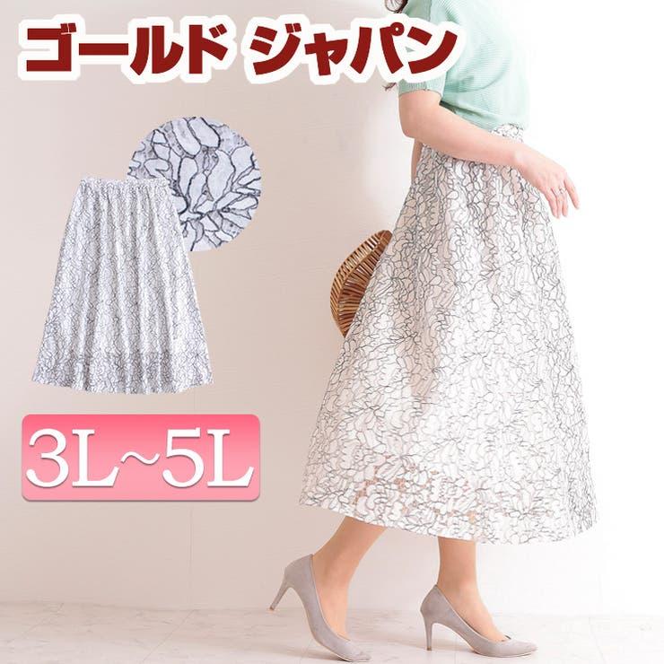 花柄レースフレアロングスカート   詳細画像
