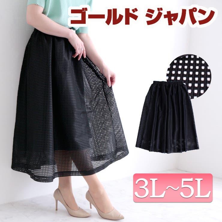 ブロックレースフレアロングスカート   詳細画像