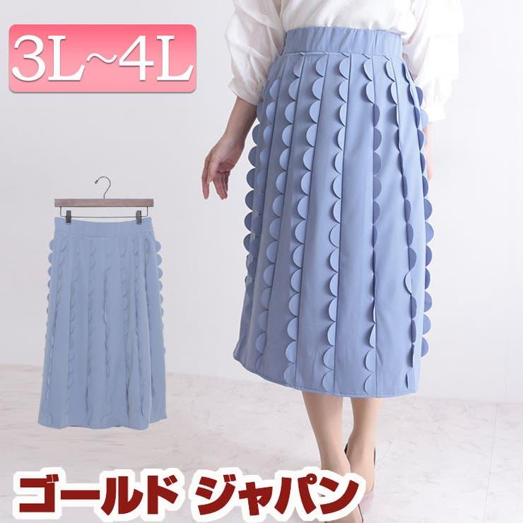 半円フリルAラインスカート | 詳細画像