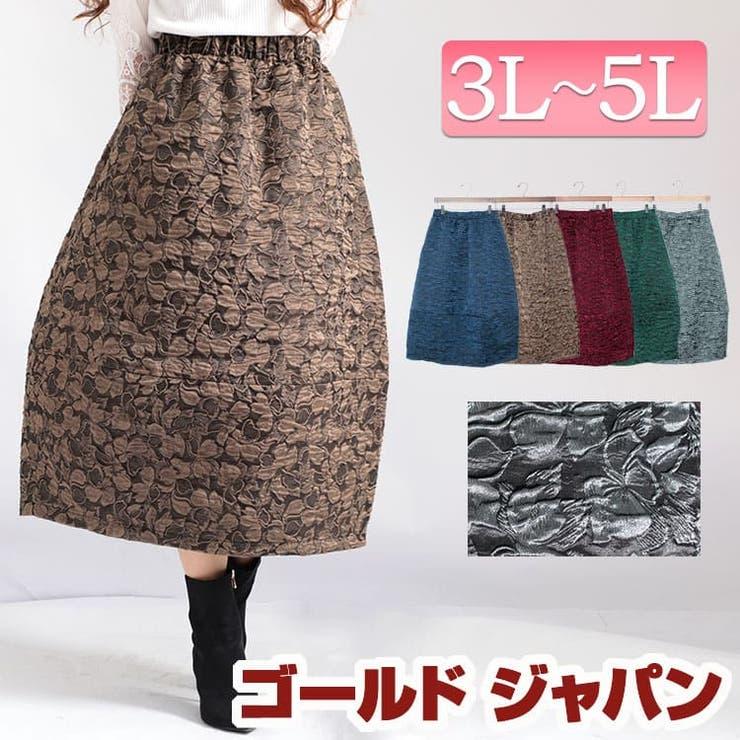 ふくれ織りコクーンスカート   詳細画像