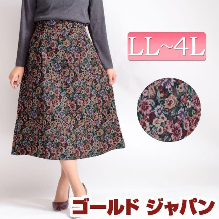 ゴブラン織り花柄スカート   詳細画像