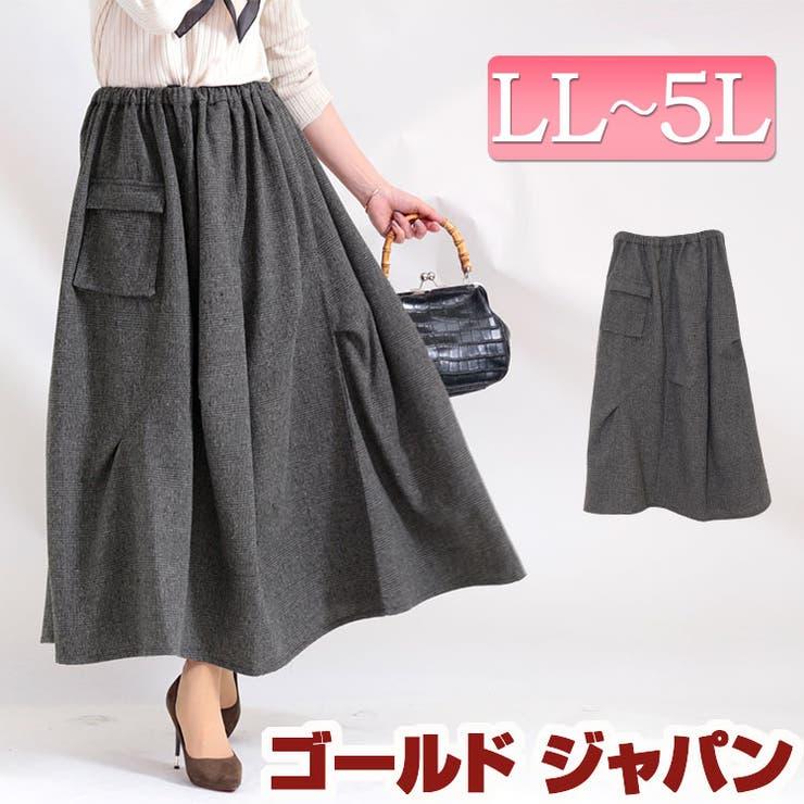フロントポケット変形デザインスカート   詳細画像