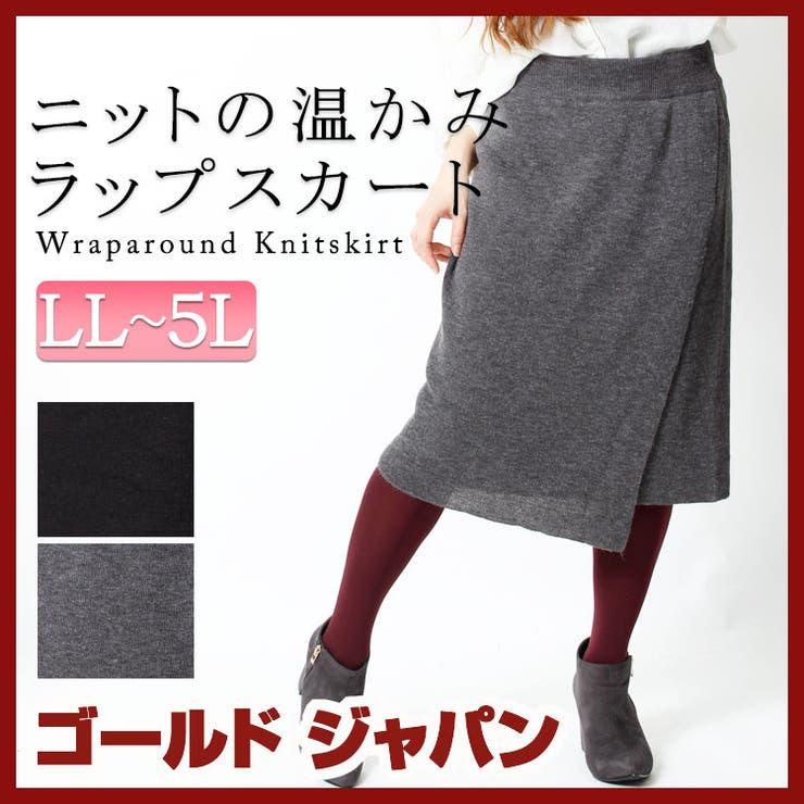ニットタイトスカート | 詳細画像