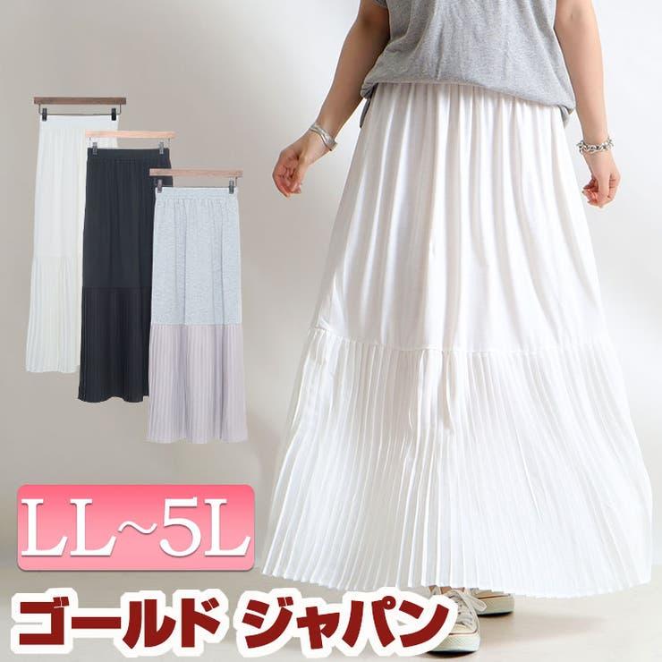 大きいサイズレディース ボトムス スカート | GOLDJAPAN 大きいサイズ専門店 | 詳細画像1