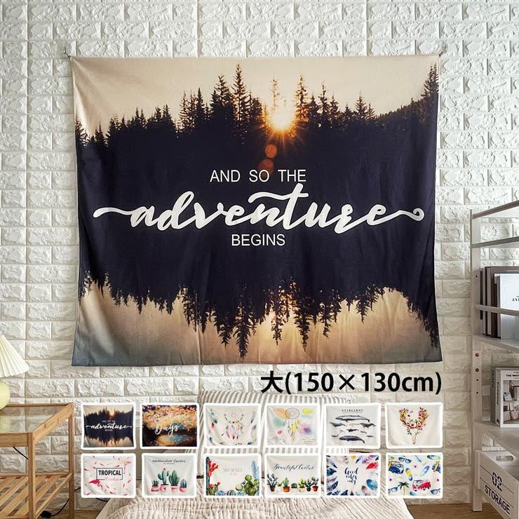 多種 ファブリックポスター 150cm×130cm   GOLWIS   詳細画像1