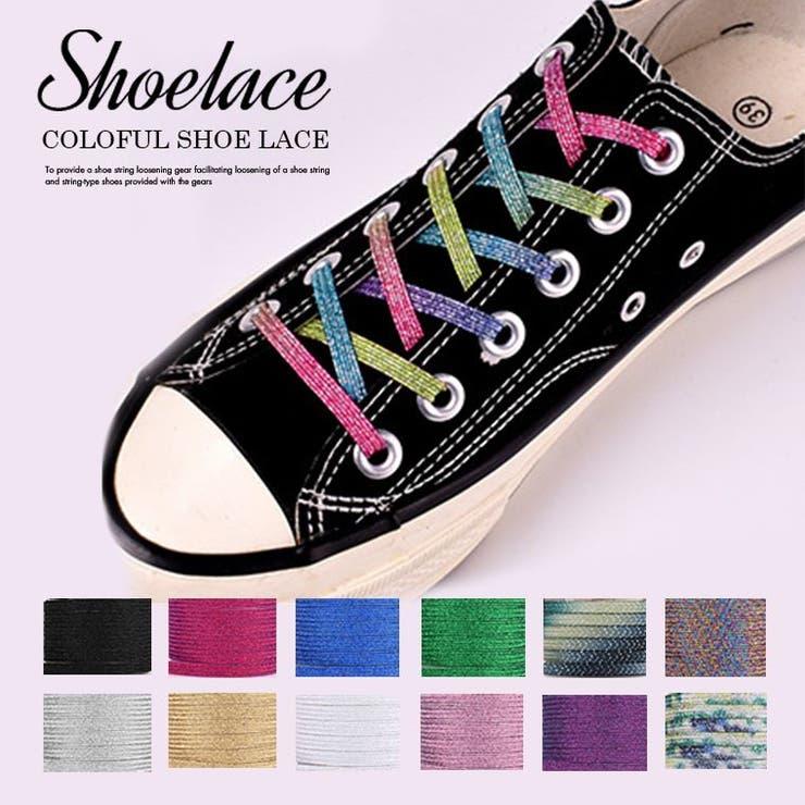 靴ひも 靴紐 レディースファッション | ZAKZAK | 詳細画像1