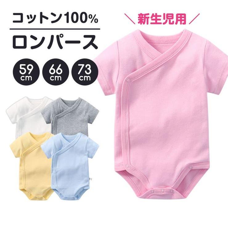 ロンパース ベビー肌着 新生児用   ZAKZAK【KIDS】   詳細画像1